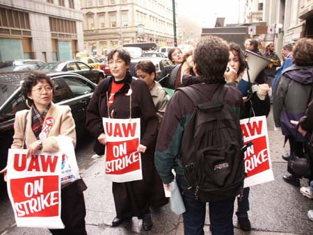 MFY Strike, October 29 - December 24, 2003