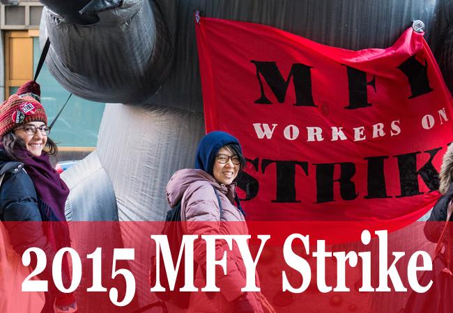 Gallery - MFY Strike link copy